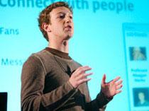 Criador do Facebook